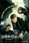 Fabricated City (Korean Movie, 2015) 조작된 도시