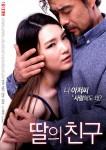 I Don't Like Younger Men (Korean Movie, 2016) 딸의 친구