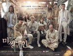 Missing 9 (Korean Drama, 2016) 미씽나인