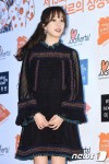 Jung Ryeo-won's picture