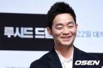 Kim Joon-seong-I (김준성)