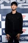 Kim Soo-hyun's picture