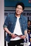 Uhm Ki-joon's picture