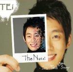 Tei (테이)'s picture