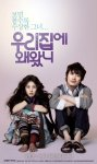 Why Did You Come to My House - Movie's picture