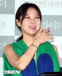 Gong Hyo-jin's picture