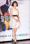 Myung Se-bin's picture