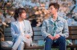 Ssam, My Way (Korean Drama, 2017) 쌈 마이웨이
