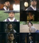 Saimdang: Light's Diary's picture