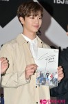 Yook Sung-jae (육성재)'s picture