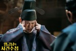 The King's Case Note (임금님의 사건수첩)'s picture