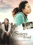 Sisters on the Road (지금, 이대로가 좋아요)'s picture