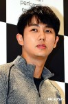 Im Seulong (임슬옹)'s picture