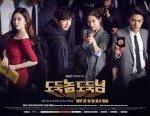 Bad Thief, Good Thief (Korean Drama, 2017) 도둑놈, 도둑님