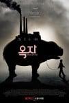 Okja's picture