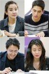 Sweet Revenge (Korean Drama, 2017) 달콤한 원수