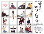 You're Too Much (Korean Drama, 2017) 당신은 너무합니다