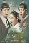 Queen for 7 Days (Korean Drama, 2017) 7일의 왕비