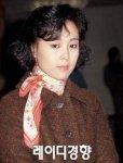 Cha Hwa-yeon (차화연)'s picture