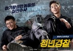 Midnight Runners's picture