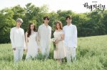 Bride of the Water God 2017's picture