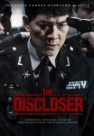 The Discloser (Korean Movie, 2017) 일급기밀