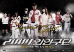 Strike Love (2009 외인구단)'s picture