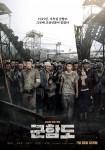 The Battleship Island (Korean Movie, 2016) 군함도