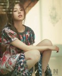 Ahn So-hee (안소희)'s picture