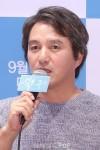 Cho Jae-hyun's picture