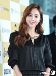 Lim Eun-kyung's picture