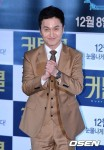 Jang Hyun-sung's picture