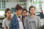 Age of Youth 2 (청춘시대2)'s picture