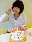 Han Ye-ri (한예리)'s picture