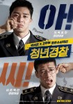 Midnight Runners (Korean Movie, 2017) 청년경찰