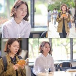 My Golden Life (Korean Drama, 2017) 황금빛 내 인생