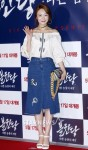 Shin So-yul's picture