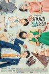 TV Novel - Dal-soon's Spring