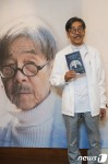 Lee Oi-soo's picture