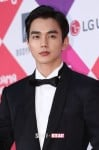 Yoo Seung-ho's picture