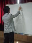 My Tutor Friend Lesson II's picture