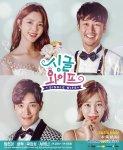 Single Wife (Korean Drama, 2017) 싱글 와이프