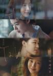 The Table (Korean Movie, 2016) 더 테이블