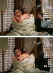 Princess Ja Myung Go (자명고)'s picture