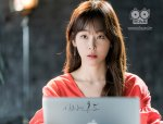 The Temperature of Love (사랑의 온도)'s picture