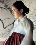 Yoo Ho-jeong (유호정)'s picture