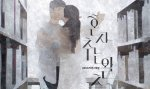 Drama Special - Waltzing Alone