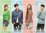 Andante (Korean Drama, 2017) 안단테