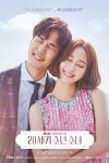 Boy and Girl From the 20th Century (Korean Drama, 2017) 20세기 소년소녀