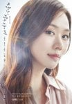 While You Were Sleeping - 2017 (당신이 잠든 사이에)'s picture